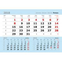 Три в одном офсетные МИНИ голубой Календарные блоки