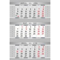 ВСЕ ВЫХОДНЫЕ МИНИ серый 3-сп календарные блоки