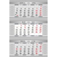 ВСЕ ВЫХОДНЫЕ МИНИ серый 1-сп календарные блоки