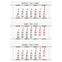 ВСЕ ВЫХОДНЫЕ МИНИ серебристо-белый 1-сп календарные блоки