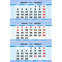БМД БОЛД МИДИ голубой 3-сп Блоки календарные