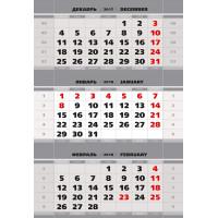 БМД БОЛД МИДИ серебро супер-металлик 3-сп Блоки календарные