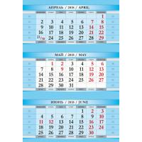 ВСЕ ВЫХОДНЫЕ МИНИ голубой 1-сп календарные блоки