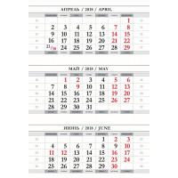 ВСЕ ВЫХОДНЫЕ МИНИ серебристо-белый 3-сп календарные блоки