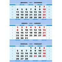 БМД БОЛД МИДИ голубой 1-сп Блоки календарные