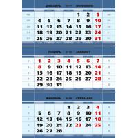 БМД БОЛД МИДИ синий супер-металлик 3-сп блоки календарные