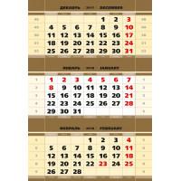 БМД БОЛД МИДИ золото супер-металлик 3-сп Блоки календарные