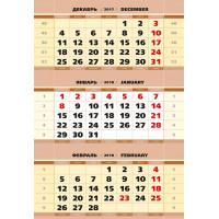 БМД БОЛД МИНИ бежевый 1-сп Блоки календарные