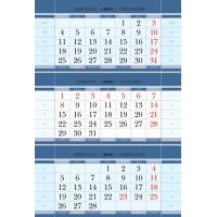 КМД КЛАССИКА МАКСИ синий супер-металлик 3-сп Блоки календарные