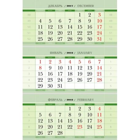 КМД КЛАССИКА МИДИ зеленый 3-сп Блоки календарные