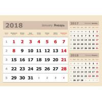 Три в одном МИНИ бежевый Календарные блоки