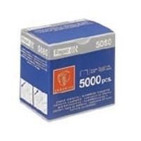 Картридж 5000 скоб для Rapid 5050