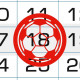 "Курсор для календаря ДПС футбол"" на блок ""миди"" 320–360 мм, красный, (100 шт.)"""