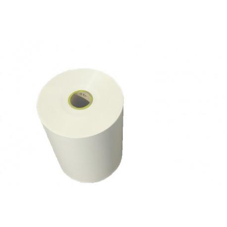 Пленка для ламинации 530х1000х40 мкн, глянцевая Ultra Bond