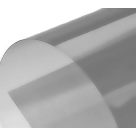 Обложка для переплета пластик прозрачный А4, дымчатый 150 мкн (100 шт)