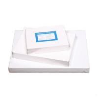Пакетная пленка для ламинаторов 75х105 мм, 200 мкн (100 шт.) глянцевая