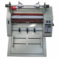 Ламинатор рулонный Bulros FM480 automatic